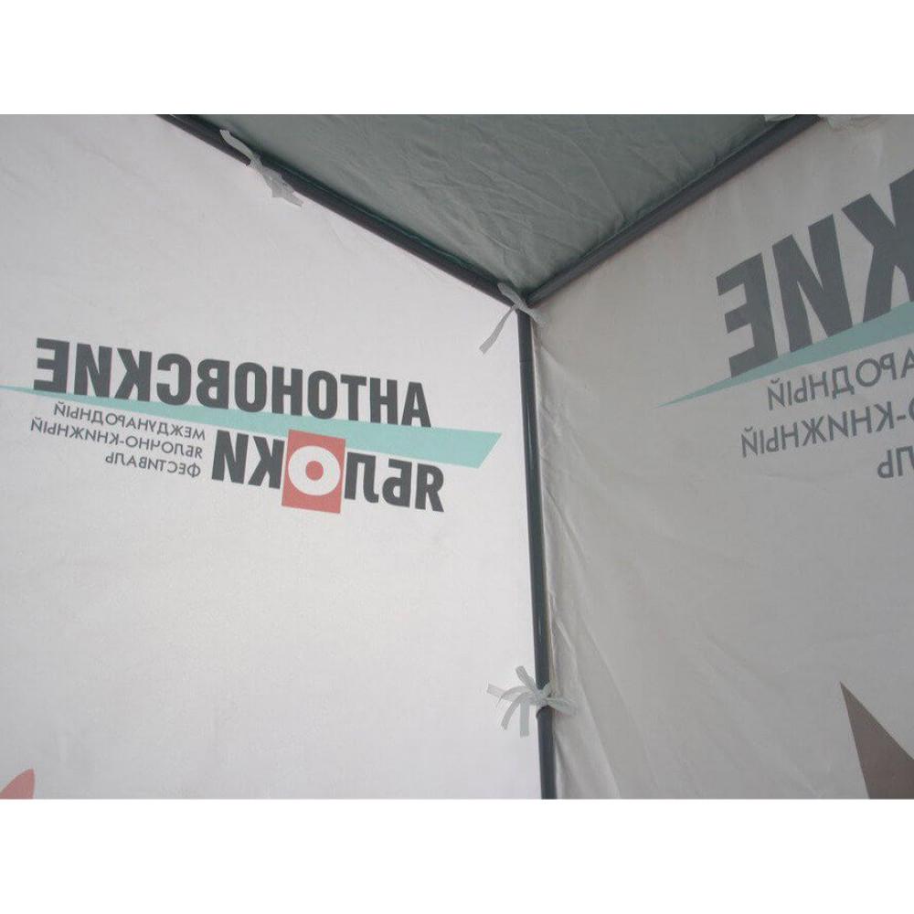 """Палатка для торговли и промоакций """"Трейд"""" (без козырька ,с тентом на молнии) 2х2 м с полной запечаткой"""